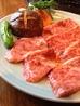焼肉レストラン カルネ 小作のおすすめポイント1