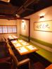 日本料理 新 あらたのおすすめポイント3