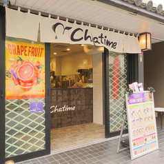 chatime 鎌倉小町通り店のおすすめポイント1