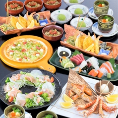 だんまや水産 広島駅前2号店のおすすめ料理1