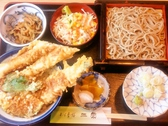 町田 三栄のおすすめ料理3