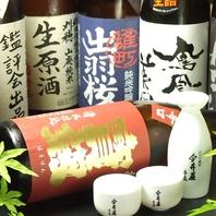 各20種以上の日本酒・焼酎