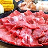 和牛カルビ1382円クーポン利用でお肉1.5倍に!