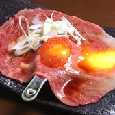 焼肉 いちぼ 片町本店のおすすめ料理2