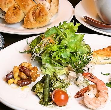 蔵日和のおすすめ料理1
