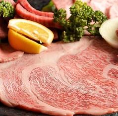 和牛焼肉&ワイン 萬事亭のおすすめポイント1