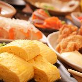 ばちや 木屋町店のおすすめ料理2