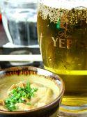 元祖立ち飲み 新宿ばーるのおすすめ料理2
