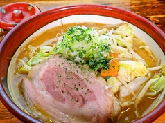 麺喰 青葉区