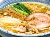麺屋 いっこく 東京のグルメ