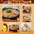 にじゅうまる 三宮北野坂店のおすすめ料理1