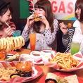 【ガールズ限定】女子会にオススメ★ゆっくり3時間のガールズコースはなんとポテトが食べ放題!