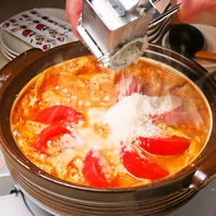 リコピンたっぷりトマチー鍋♪