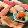 元祖ぶっち切り寿司 魚心 梅田店のおすすめポイント3