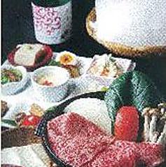 炭焼と豆腐料理 前蔵のおすすめ料理1