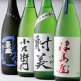 岐阜の地酒も10酒ほどご用意しております。
