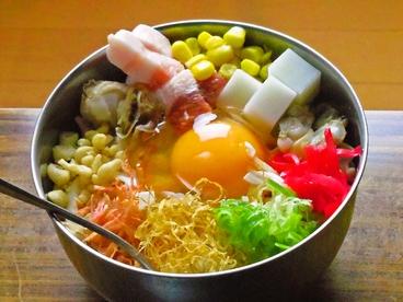 お好み焼き もんじのおすすめ料理1