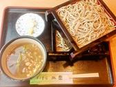 町田 三栄のおすすめ料理2