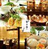 名家 華中華 E-ma本店の写真