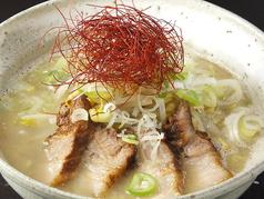 麺家 あき成の写真