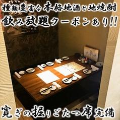 刺身と焼魚 北海道鮮魚店 北口店の特集写真