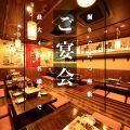串たつ 名古屋駅西口店の雰囲気1