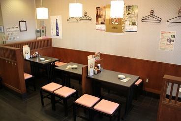 貴鶏屋 桜川店の雰囲気1