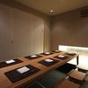 日本料理 和郷のおすすめポイント1