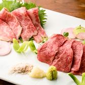 最高級A5ランクの米沢牛を当店ではご提供しています。口に入れた瞬間に広がる美味しさは誰もは味わったことがないはず!神戸牛、松坂牛と並ぶ和牛3大ブランドのひとつですので滅多に食べることのできない旨さを是非この機会にお客様の舌でご堪能ください。米沢牛が堪能できるお得なプランも4000円~ご用意しております◎