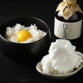 料理メニュー写真究極の卵かけご飯