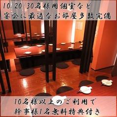 旅情個室空間 酒の友 新横浜店の雰囲気1