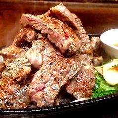 料理メニュー写真ブラックアンガス牛 山盛!肩ロースステーキ