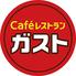 ガスト イオン鳥取北店のロゴ
