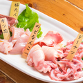 料理メニュー写真豚ホルモン4種盛