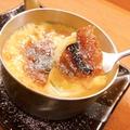 料理メニュー写真自家製クリームブリュレ