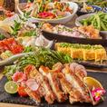 産地直送!北海道の豊かな大海が育んだ海鮮を当店でお楽しみ下さい!!北海道産の食材をふんだんに使ったコースも♪全コース飲み放題付きです♪宴会・飲み会・女子会に◎
