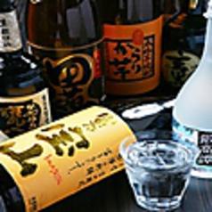 座楽 ZARAKU 神保町店の特集写真