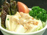 お好み焼き もんじゃ焼き まつ里亭 赤羽店のおすすめ料理3