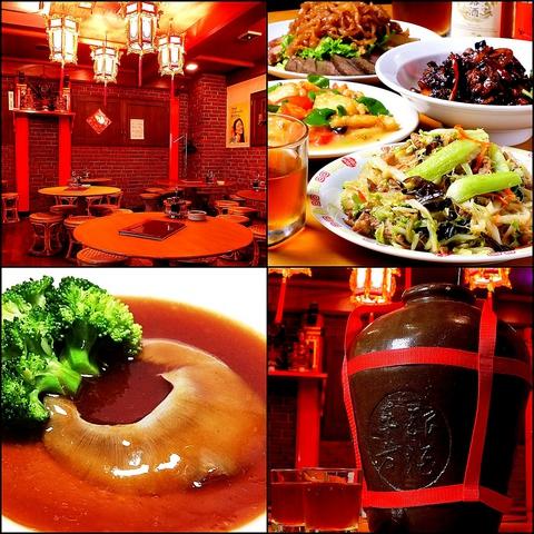 本場台湾の味を安価でとことん楽しめる!ご宴会にはパーティールーム完備★