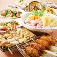 おススメ宴会コース!自慢のやきとり料理をご堪能下さい♪飲み放題も付いてます!!
