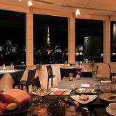 東京タワーを眺めながらお食事いただけます。