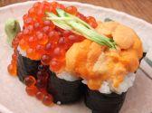 トロ函 新宿のおすすめ料理3