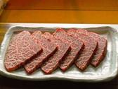 お好み焼き もんじのおすすめ料理3
