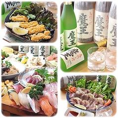ジャンボ寿司 清光の写真