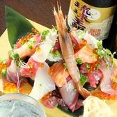 旬の魚と炭火料理・酒BAR いくたのおすすめ料理2