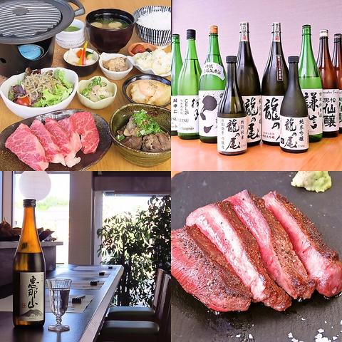 美観地区を眺めながらゆったりと、こだわりの日本酒と黒毛和牛の鉄板焼きが頂ける店。
