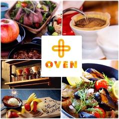 OVEN+の写真