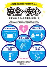 牛角 姫路駅前店のおすすめポイント1