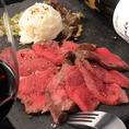 黒火乃牛や短角牛のローストビーフを用意♪ワンランク上のお肉を味わい下さい。