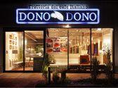 ドーノドーノ DONODONO 仙台泉店の雰囲気3